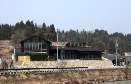 栃尾地域温泉利用施設(おいらこの湯)