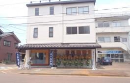 青善 駅前店