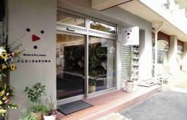 Wash & Dry  salon.  YUKIDARUMA